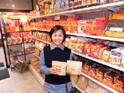 神戸・三宮に輸入食材・食品専門店「神戸スパイス」2号店