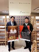 神戸で播州織ランウェイファッションショー 地元ミュージシャンとコラボ企画も