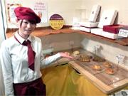 神戸・元町のさつまいも「紅はるか」専門店がオリジナルパン販売へ