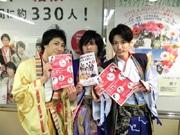 世界結核デー啓発活動に「神戸・清盛隊」 ポスター掲示も