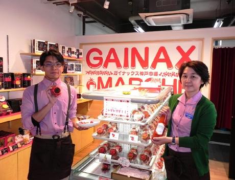 「北野工房のまち」に高糖度フルーツトマトなどを扱う「ガイナックスマルシェ神戸市場」がオープンした。