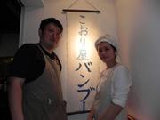 神戸・三宮の焼鳥バールに期間限定かき氷店 マクロビ取り入れ体に優しく