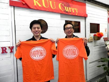 モトコーオリジナルTシャツを持つモトコー3番街の今村亮さん(左)と西坂明弘さん(右)