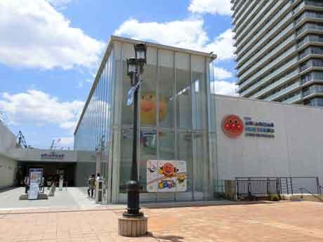 神戸 アンパンマン ミュージアム