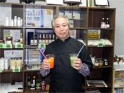 神戸・諏訪山にスムージー専門店 兵庫県産青果使い、希望で温めも