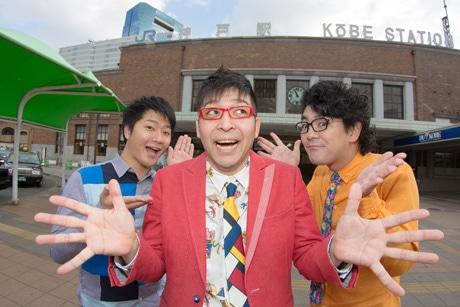 メッセージライブ「神戸学校」に出演するワタナベフラワー