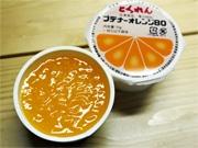 神戸のかつ丼専門店「吉兵衛」が地元懐かしの給食デザート「とくれん」