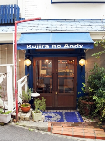 神戸北野異人館街の創作料理店「KUJIRA NO ANDY」が16周年