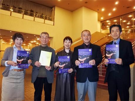 「神戸国際フルートコンクール」、出場者ホストファミリー募集