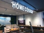 三宮オーパ2にイオンの新ホームファッションストア 全国1号店