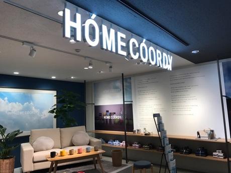 イオンの新しいホームファッションストア全国1号店「HOME COORDY(ホームコーディ) 三宮オーパ2店」