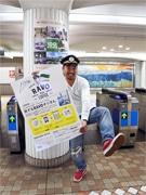 神戸市営交通100周年記念コラボ企画「旅するRAVOオジさん」 エコショッピング提案