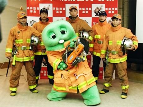 ガチャピンが神戸市消防局特別隊長に着任