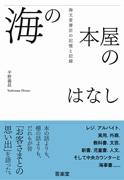 神戸・元町商店街の老舗書店「2日間だけ復活」 まちづくりイベントの一環で