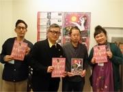 元町映画館で日活ロマンポルノ45周年記念作品上映 28年ぶりの新作