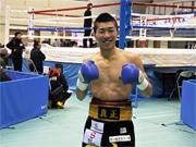 神戸のプロボクサー2人、世界タイトルマッチへ 前哨戦に勝利で