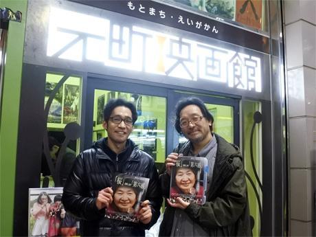 神戸市垂水区が舞台の短編映画「桜」、元町映画館で上映