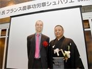 神戸北野ホテルの山口浩シェフが仏「農事功労章シュヴァリエ」受賞