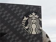 神戸メリケンパークにスタバ西日本最大級店舗 地域に根差した空間づくりも