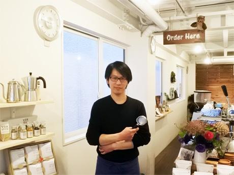 コーヒー専門店「ROUND POINT CAFE(ラウンドポイントカフェ)」代表の梅谷周平さん