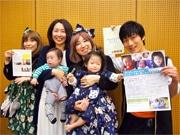 神戸で胎内記憶ドキュメンタリー「かみさまとのやくそく」上映会 出演者トークも