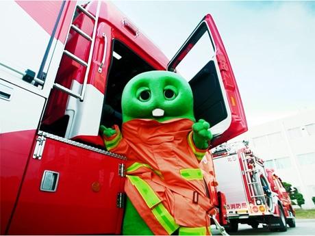 神戸市消防局の特別隊長に着任したガチャピン