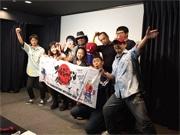 神戸・三宮で「バカ映画」オムニバス「鉄ドン」上映会 水野祐樹さん監督作も