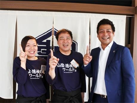 神戸・三宮に山陰食材に特化した飲食店「山陰・隠岐の島ワールド」2号店