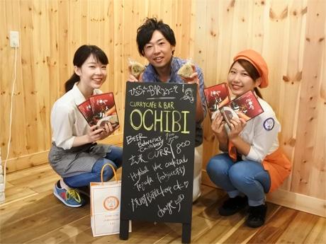 「K&L Group」久保田佳典社長(中央)と「INNNER BEAUTY CAFE Y.S.I」「currycafe&bar OCHIBI」の樋口遥店長(左)