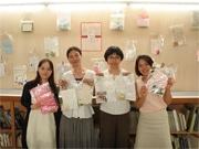 神戸で見知らぬ誰かと手紙を交換するプロジェクト「レターズ」 国内初開催