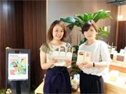神戸のハーブ専門店発「かけるハーブ」、東京ギフトショー初出展へ