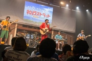 入場無料の野外フェス「神戸ストラット」 ライブで支援呼び掛け