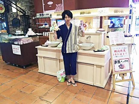 神戸ハーバーランドの商業施設「umie MOSAIC(モザイク)」の「蒟蒻しゃぼん」期間限定ショップ