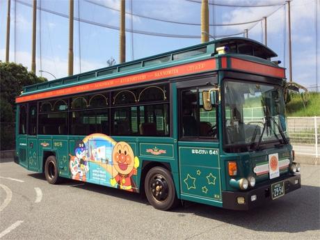 神戸の周遊路線バス「シティー・ループ」、アンパンマンデザイン運行