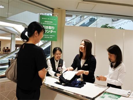 大丸神戸店9階「ワールド エコロモ キャンペーン」特設カウンターの様子