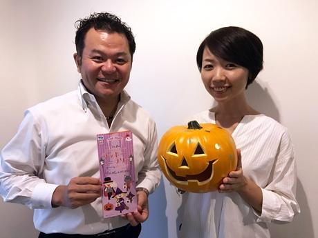 トアロード中央商店街振興組合の青年部長・柳憲司さん(左)とイラストレーターの有村綾さん(右)