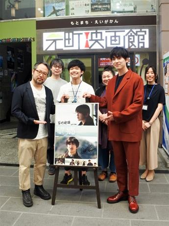 元町映画館の前で記念撮影する大東駿介さん、菊地健雄監督、元町映画館スタッフら