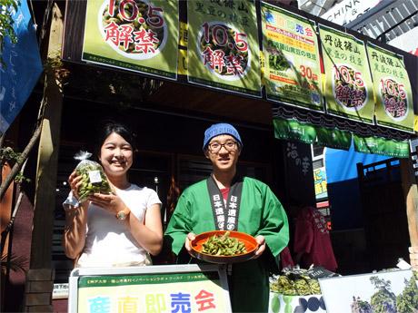 神戸大学・篠山市農村イノベーションラボとワールド・ワンが丹波黒枝豆の解禁日10月5日より、共同企画「丹波篠山フェア」を展開