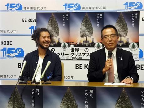 記者会見を行う「そら植物園」代表でプラントハンターの西畠清順さん(左)とメリケンパーク協議会の渡辺真二会長(右)