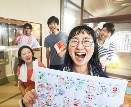 スタンプラリー「神戸三十九箇所 オフンロ巡り」で市内39カ所の銭湯を巡る