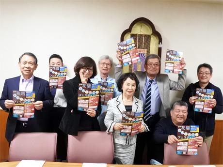 「第3回花隈モダンタウンフェスティバル」の協議会に参加したメンバーら