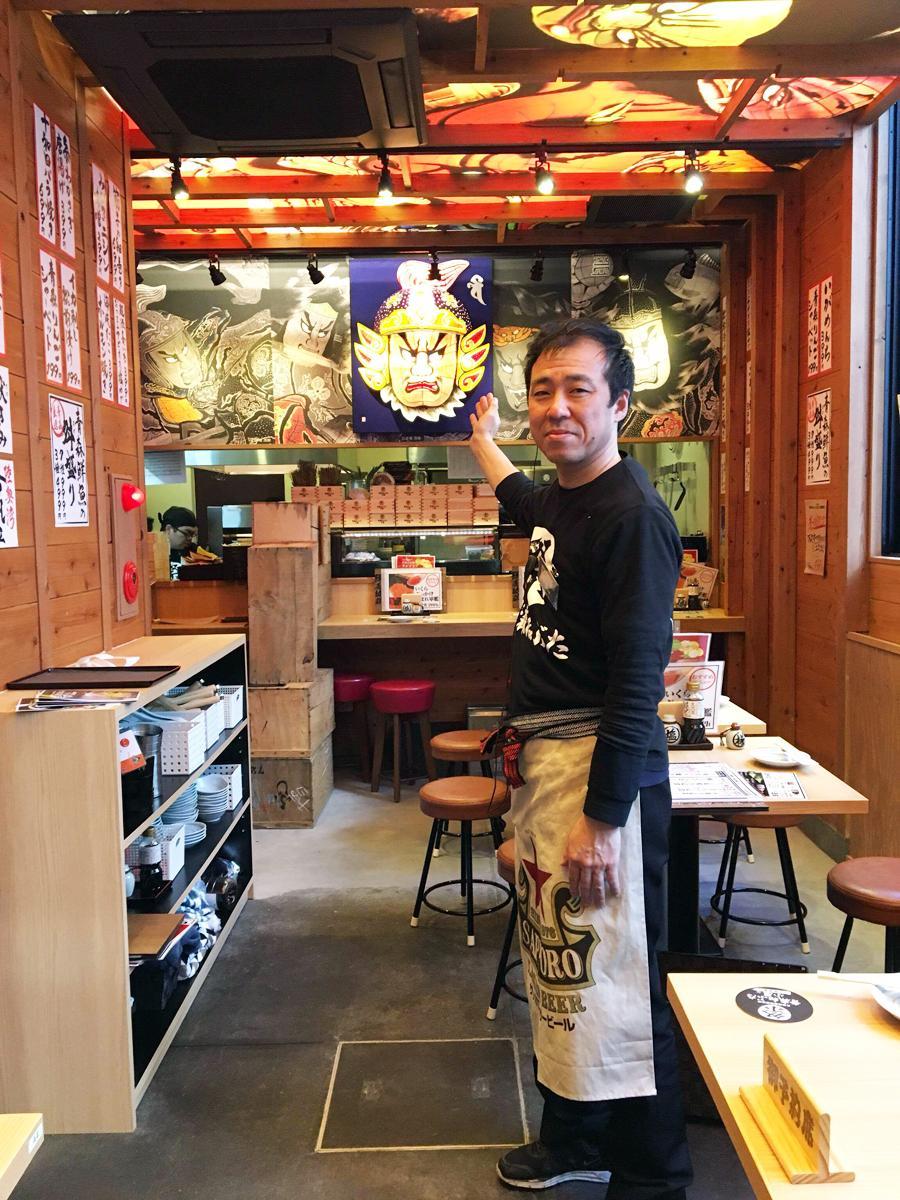 青森県に特化した大衆酒場「青森ねぶた小屋」店長の奥澤義人さん