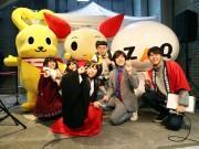 ミント神戸で「はたちの献血キャンペーン」 北神急行キャラ・北神弓子ちゃんらPR