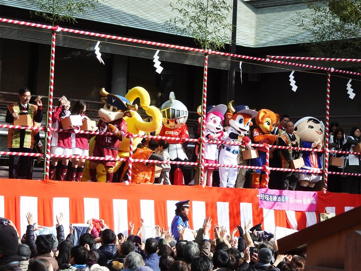 2017年「生田神社節分祭 節分豆まき神事」の様子