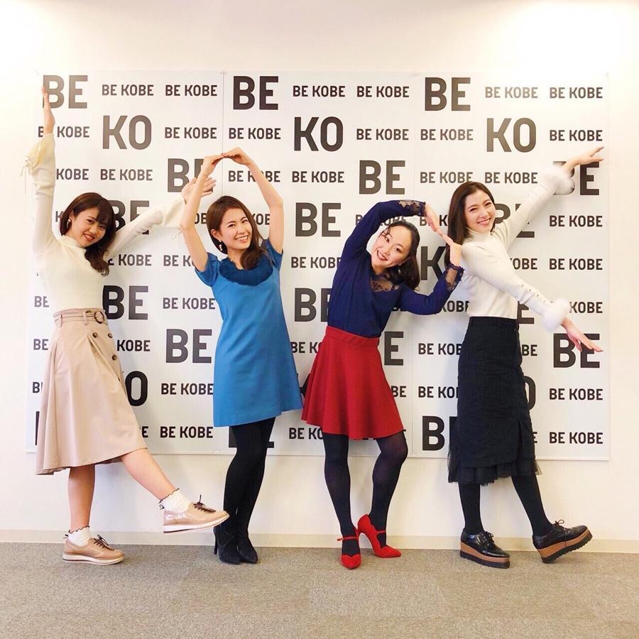 神戸市広報課公式インスタグラムアカウント「@my.sweet.kobe」開設