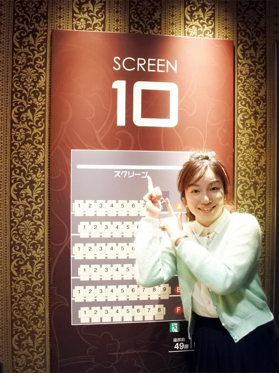 新スクリーン「スクリーン10」を紹介するピアニストの天宮遥さん