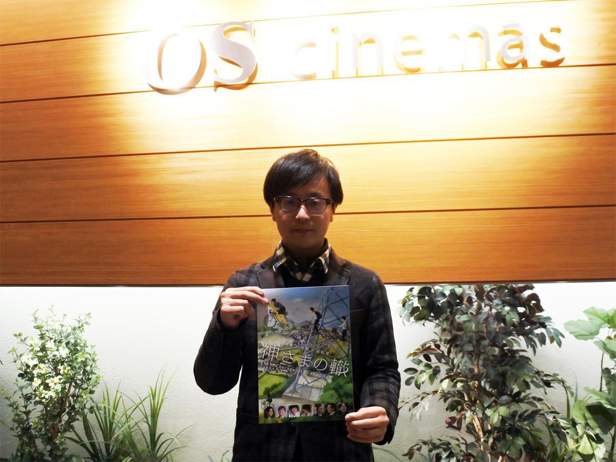 「OSシネマズ神戸ハーバーランド」に訪れた作道雄監督