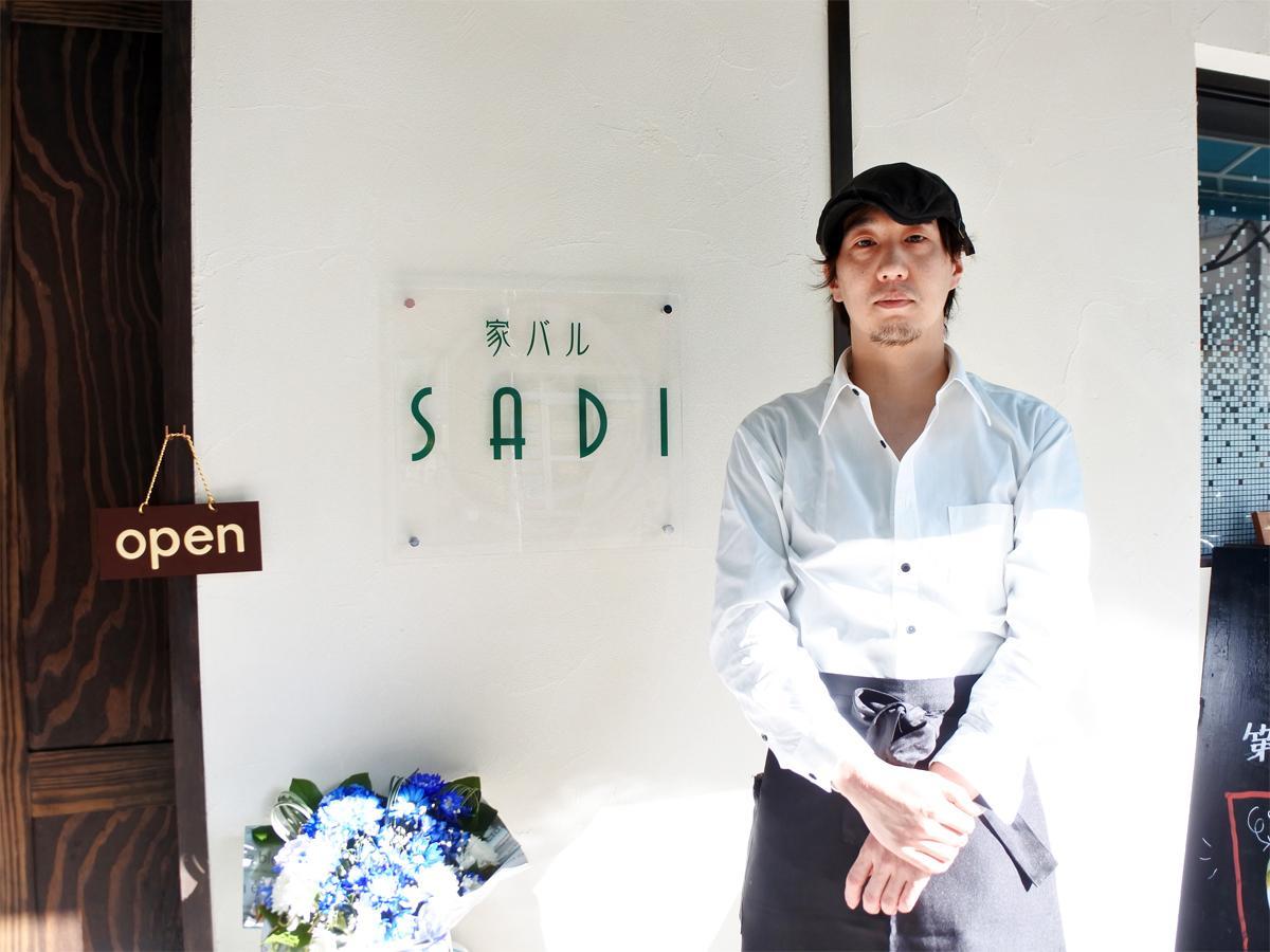 洋風バル「家バル SADI(ウチバルサジ)」の大嶋研料理長