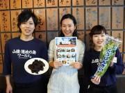 神戸・三宮の地方活性化型飲食店で「台湾フェア」 花蓮地震受け企画