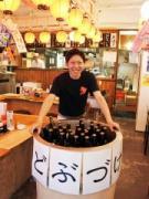 三宮駅近くに大衆居酒屋「ながりの炉」2号店 瓶ビール「どぶづけ」で冷やし提供